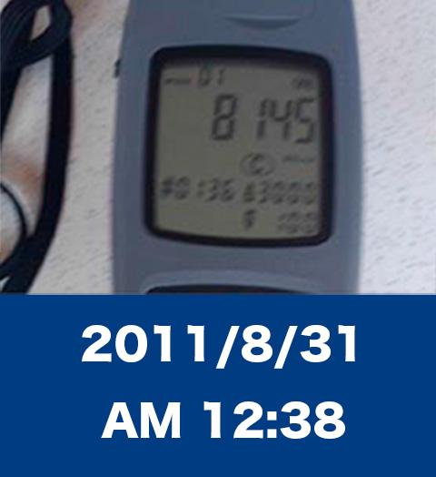 8145:2011年8月31日午後12:38